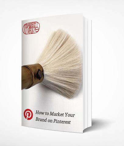 How To Market Your Brand On Pinterest Digital Download Elizabeth Schowachert Art