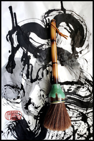 Large Sumi-e Paint Brush With Auburn Horsehair - Elizabeth Schowachert Art