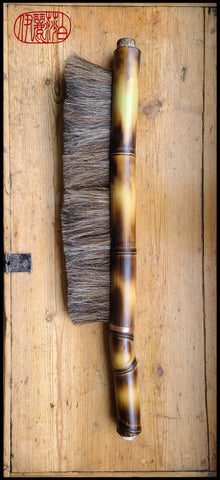 Large, Wide Horsehair Paintbrush Art Supplies Elizabeth Schowachert Art
