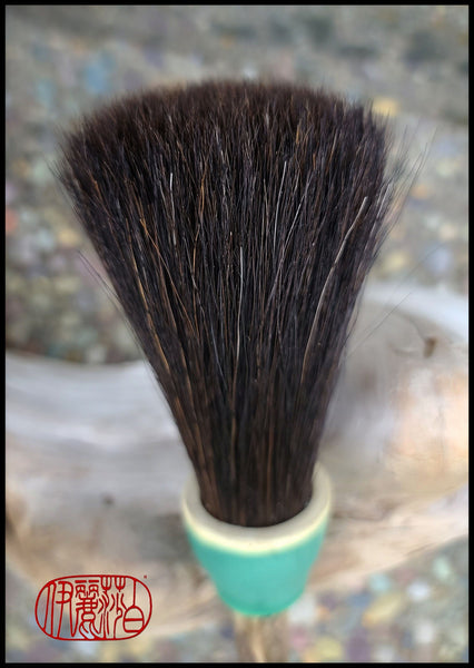 Sumi-e Black Horsehair Paint Brush Art Supplies Elizabeth Schowachert Art