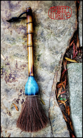 Sumi-e Horsehair Paint Brush with Ceramic Ferrule and Bamboo Handle - Elizabeth Schowachert Art