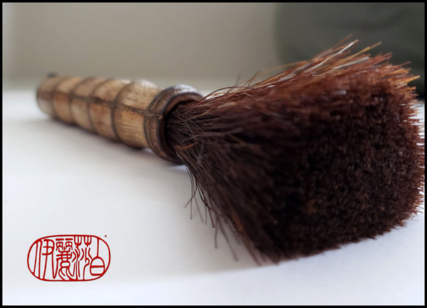 Sumi-e Paint Brush With Bamboo Handle Art Supplies Elizabeth Schowachert Art