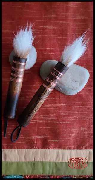 Sumi-e Paint Brush with Beautiful Natural Flog and Copper Wrap Art Supplies Elizabeth Schowachert Art
