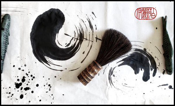 Sumi-e Paint Brush With Black Horsehair and Bamboo Handle - Elizabeth Schowachert Art