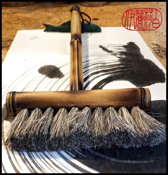 The Marilia Brush - 9 inch Wide Handmade Grey Horse Hair Brush With a 16 inch Long Bamboo Handle - Elizabeth Schowachert Art
