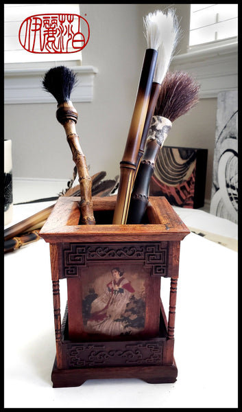 Traditional Asian Rosewood Brush Holder Art Supplies Elizabeth Schowachert Art
