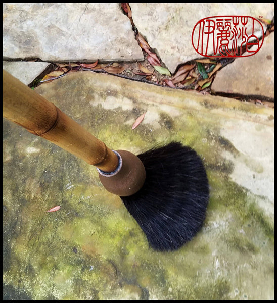 Very Large Handmade Paint Brush 5.5X6 inch Horse Hair Dark Brown Bristles, on a 30 inch TX Bamboo Handle - Elizabeth Schowachert Art