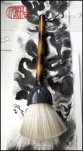 Very Large Sumi-e Brush With White Horsehair Elizabeth Schowachert Art