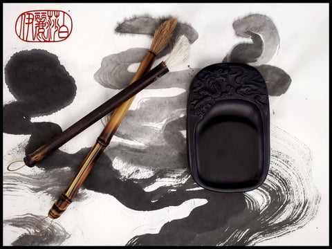 Washi Inkstone with Dragon Carving Art Supplies Elizabeth Schowachert Art