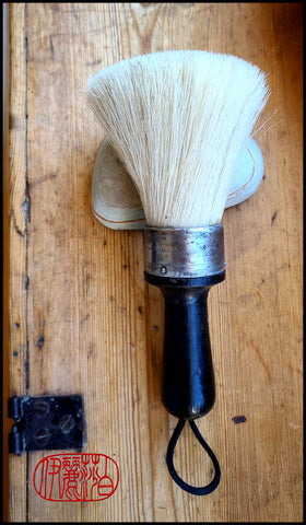 White Coarse Horsehair Paintbrush With Antique Hardwood Handle Art Supplies Elizabeth Schowachert Art