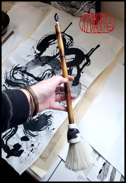 White Horsehair Sumi-e Paint Brush With Porcelain Ferrule Art Supplies Elizabeth Schowachert Art