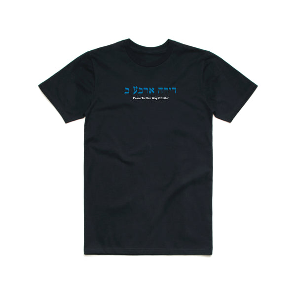 Apartment 4b Fairfax Tee in Black