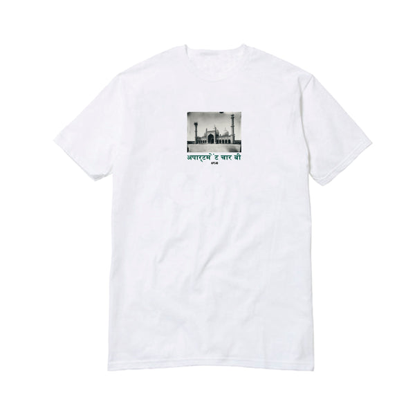 APT.4B Sanctuary T-Shirt in White