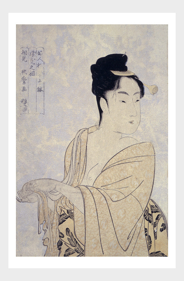 Japanese Woodblock Nude Woman Peek-A-Boo Digital Download