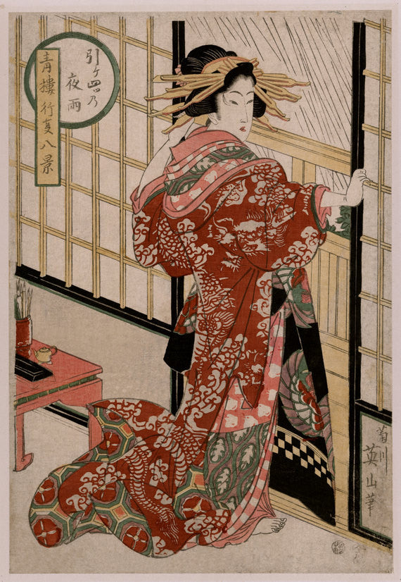 Japanese Geisha At Dinner Woodblock Print Digital Download