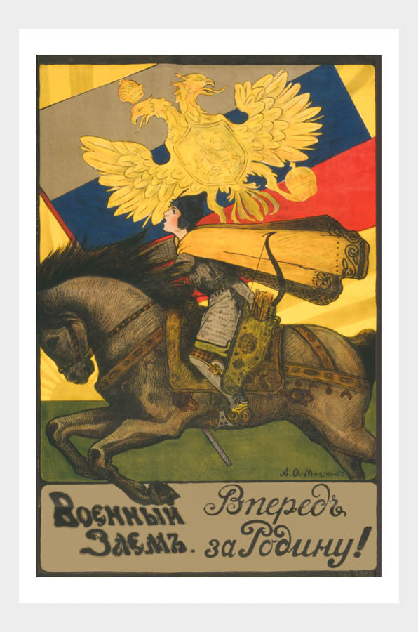 WWI German War Poster Military Digital Download