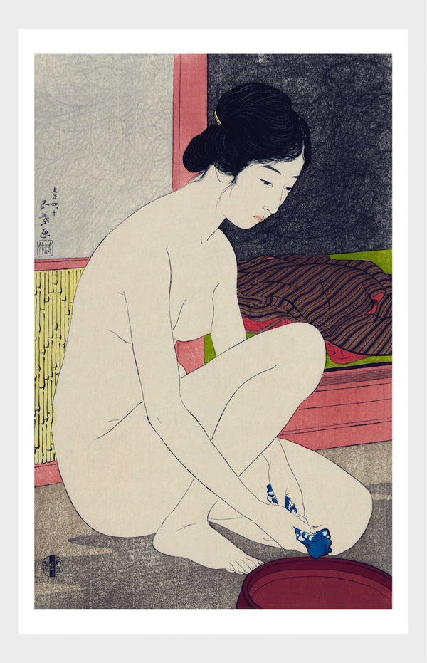 Nude Japanese Woman Bathing Digital Download