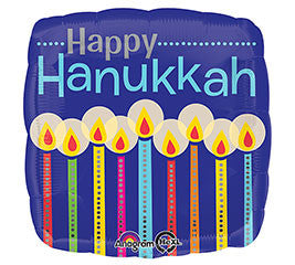 "18"" Hanukkah Balloon"