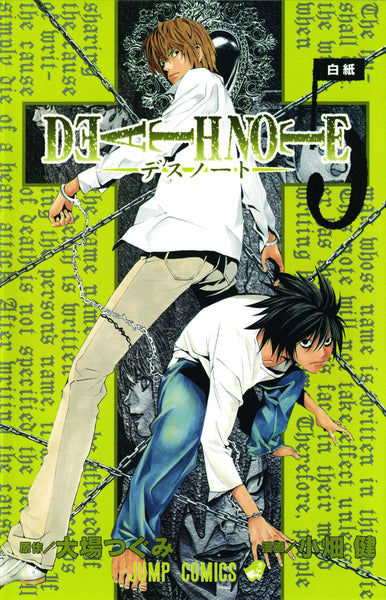 Death Note: Vol. 5