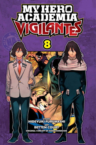 My Hero Academia: Vigilantes: Vol. 8