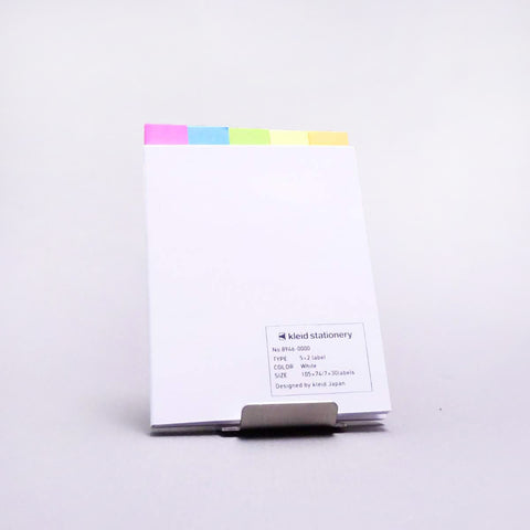 Rainbow | Sticky Notes