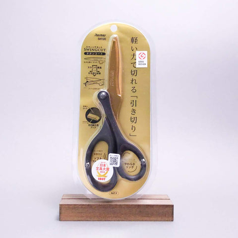 Swingcut Scissors