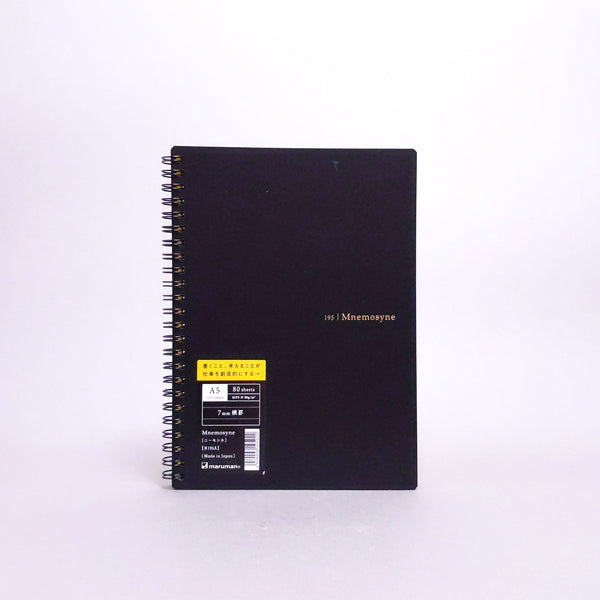 Mnemosyne Lined Notebook