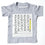 Grey Alphabet Shirt for Toddler