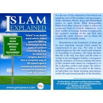 Islam explained - One Minute Card (100)