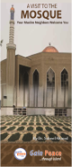 A Visit to the Mosque - Brochures (100)