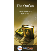 The Qur'an - The final revelation to mankind - Brochures (100)