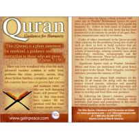 Qur'an One - Minute Card (100)