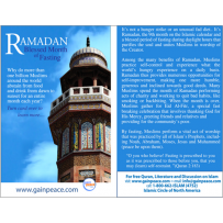 Ramadan - One Minute Card (100)