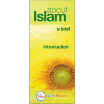 about Islam - a brief introduction - Brochures (100)