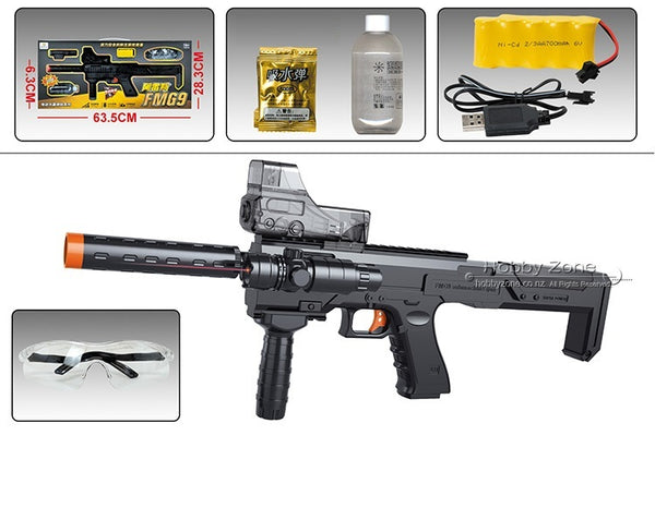 LH FMG9 Gel Ball Blaster