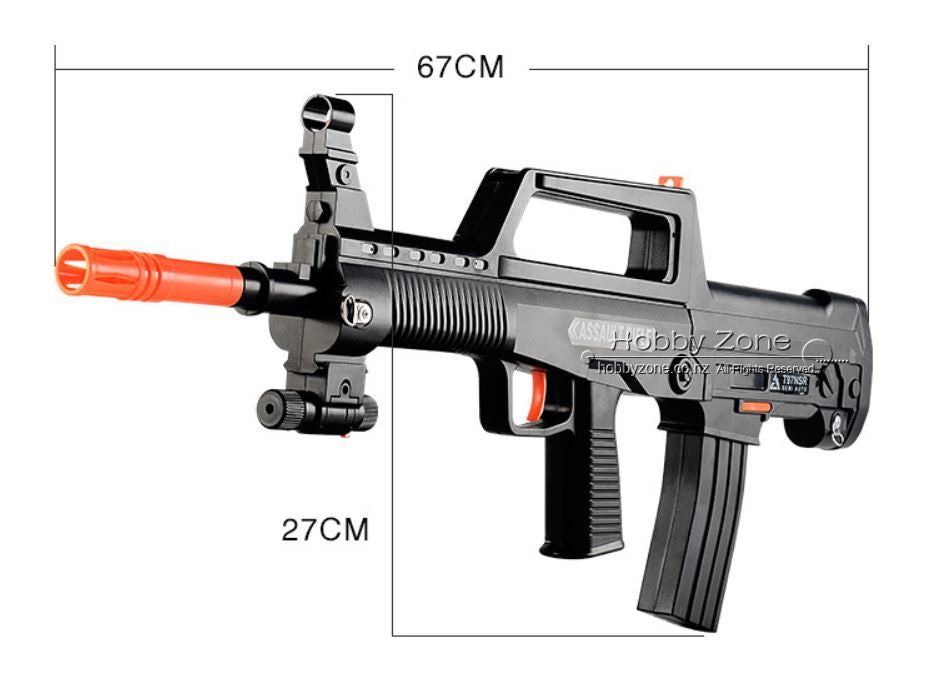 LH Type 97 Gel Ball Blaster Cosplay Gun