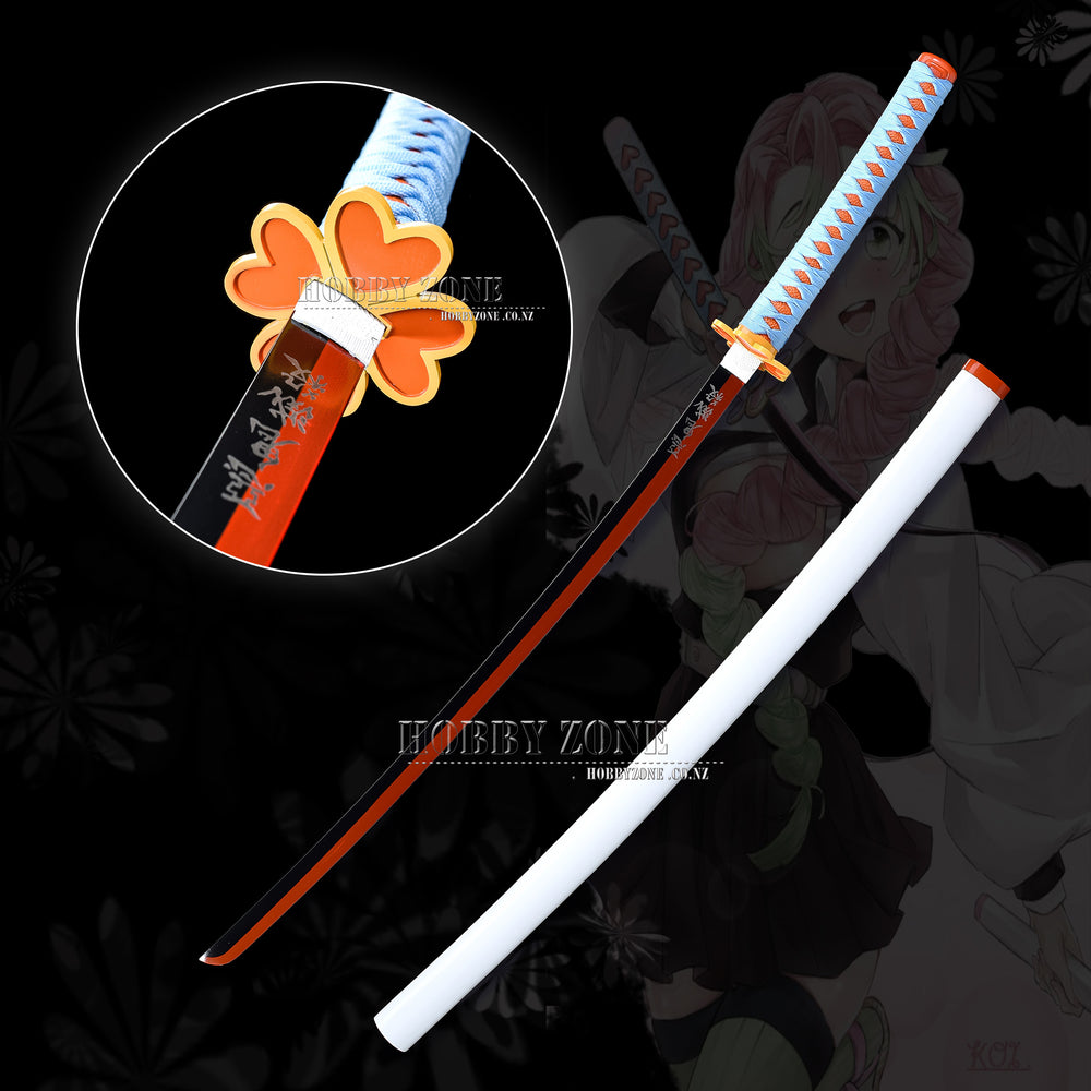 Demon Slayer Mitsuri Kanroji Nichirin Katana Sword