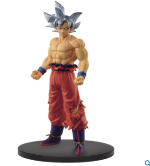 Dragon Ball Super - Son Goku (B:Ultra Instinct)