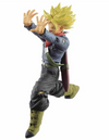 DRAGON BALL SUPER - SUPER SAIYAN TRUNKS FUTURE GALICK GUN