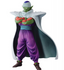Dragon Ball - Chozousho vol5 - Piccolo