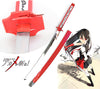 Akame Ga Kill Teigu Murasame Red Cursed Katana Sword