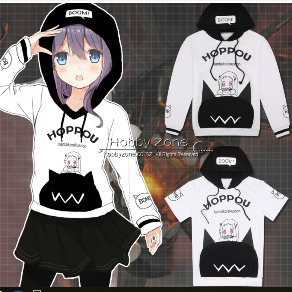 Kantai Collection Hoppou Seiki Cosplay Hoodie
