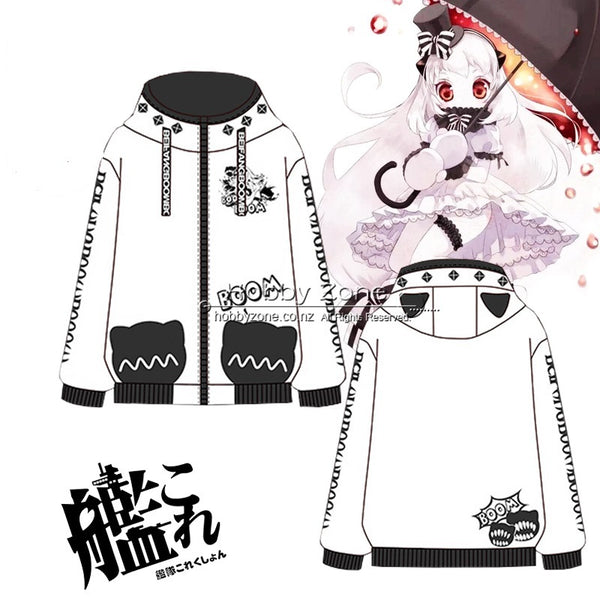 Kantai Collection White Cosplay Hoodie
