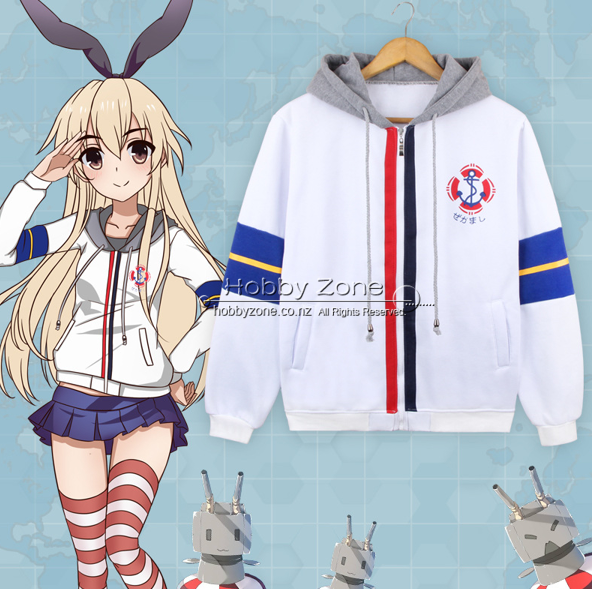 Kantai Collection Cosplay Hoodie