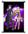 Sword Art Online Kirigaya Kirito & Asuna Yuuki Wall Scroll 04