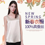 100% Silk  Vest Female Summer Heavy Big Code Loose Sleeveless Collar Shirt In The Long Bottom Sling 16 m/m crepe satin. - thefashionique