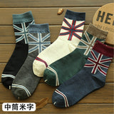 2016 New Hot Sale Cotton Stripe Harajuku Hip Hop Casual Sox Long Skateboard Socks Men's Street Boat Sock for Male 3WZ017 - thefashionique