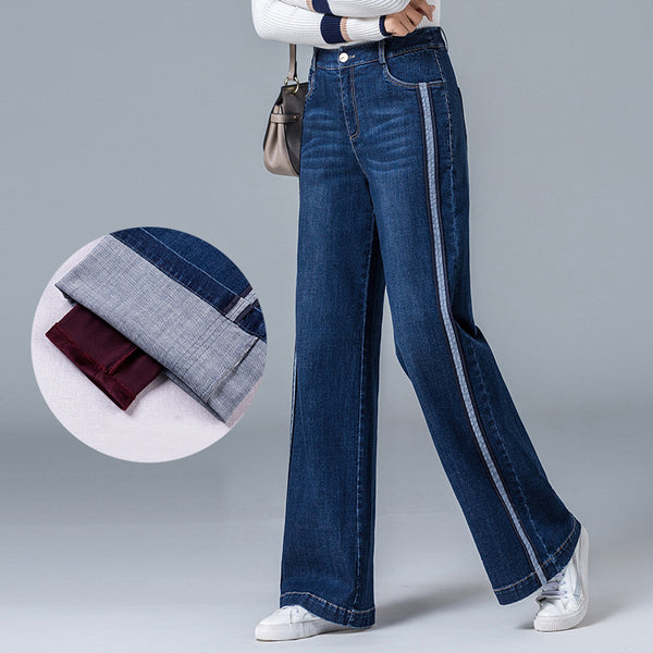 2018 New Womens Fashion Thick Warm Wide Leg Jeans For Winter Plus Velvet High Waist Side Patch Loose Baggy Jeans With Hot Lining - thefashionique