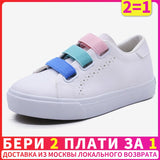 2019 Children Shoes Unisex Casual Shoes Breathable Microfiber Leather Kids Shoes Aged 4-8 Size 26-31 ML923C - thefashionique