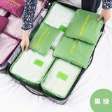 6pcs/set Fashion Double Zipper Waterproof Polyester Men And Women Luggage Travel Bags Packing Cubes - thefashionique
